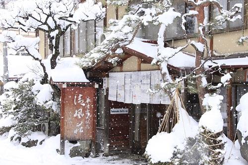 Yudanaka Onsen Seifuso