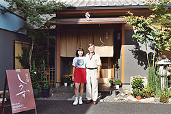 ryokan thumbnail