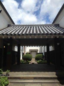 Kurabo Museum in Kurashiki