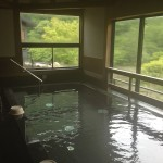 Hot Spring Bath at Koyokan Bettei Azale