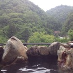 Open Air Bath at Koyokan Bettei Azale