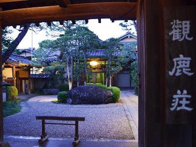 Japanese Garden at Kankaso in Nara